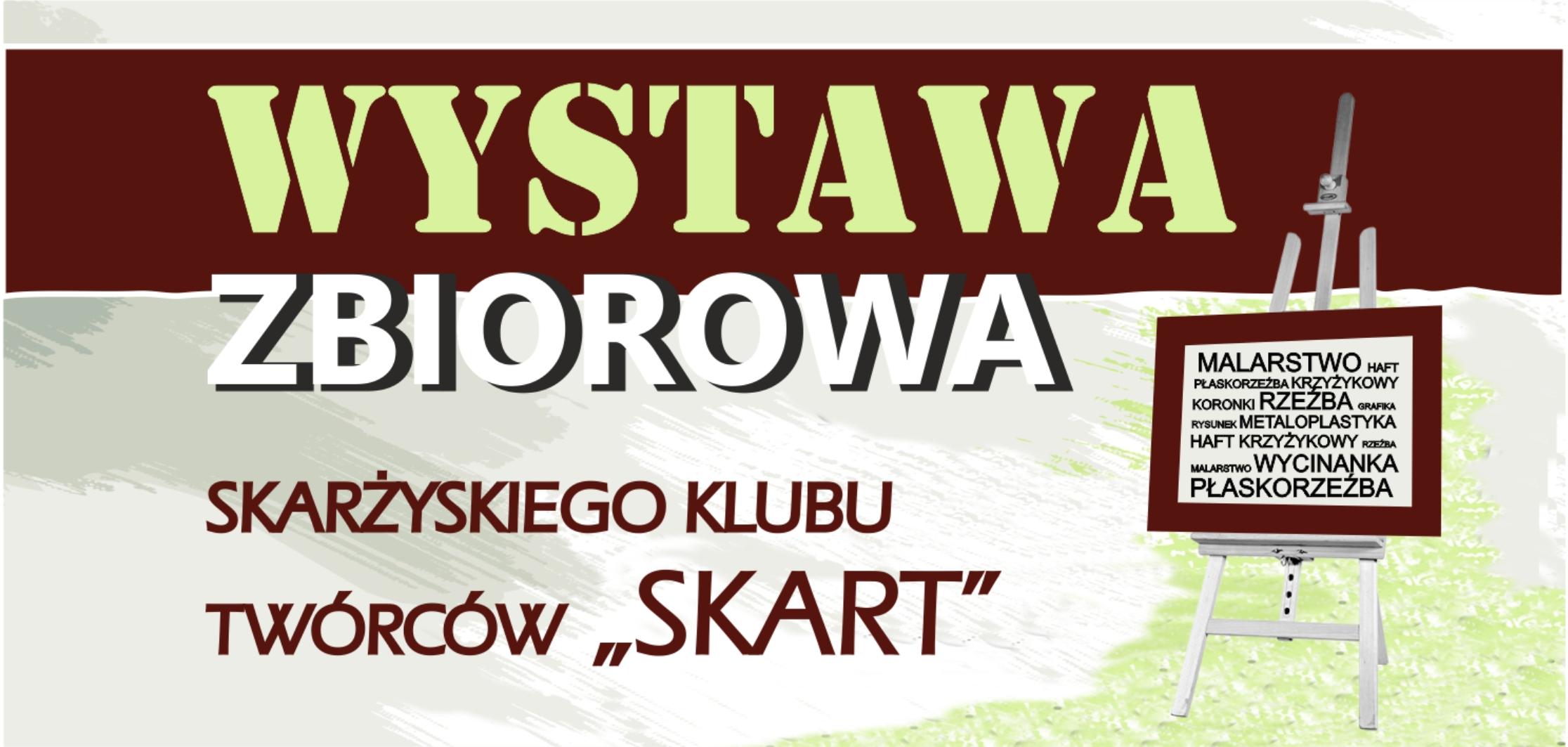 wystawa_zbiorowa_SKARTU_2018_cover