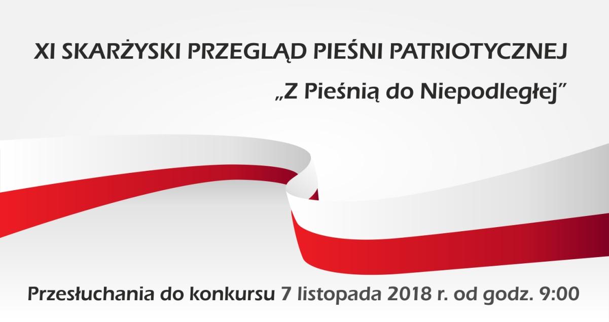 plakat_patriotyczna_2018_cover
